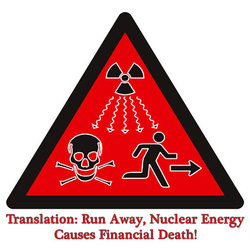 Unradiationsymboltext